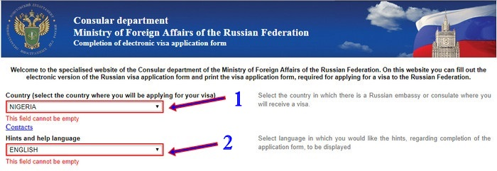 image of Russia Student Visa online form