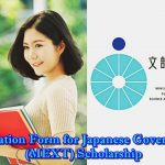Japanese Government (MEXT) Scholarship image